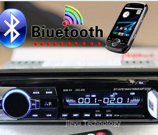 accesorios de música para coches
